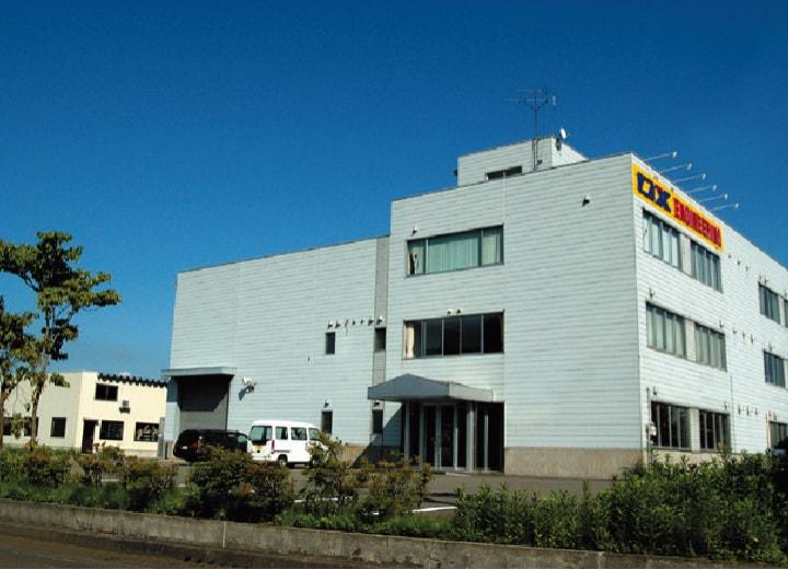 長岡サービスセンター